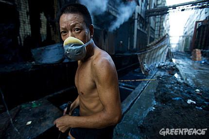 China denim worker