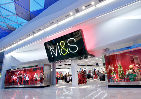 M&S_store