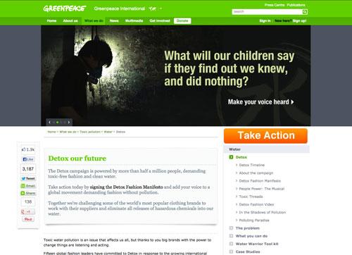 Greenpeace web-spage