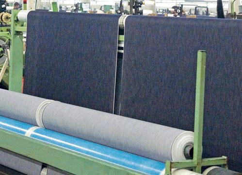 denim weaving machine