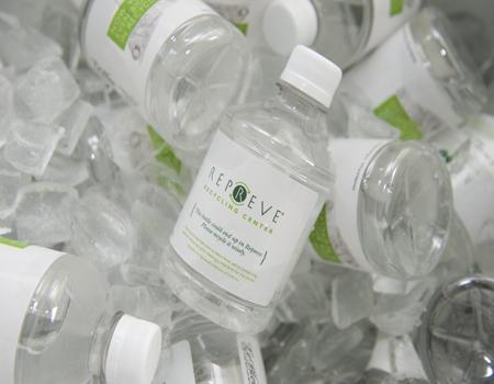 bottlesrepreve